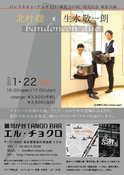 1-22-web-bn-duo