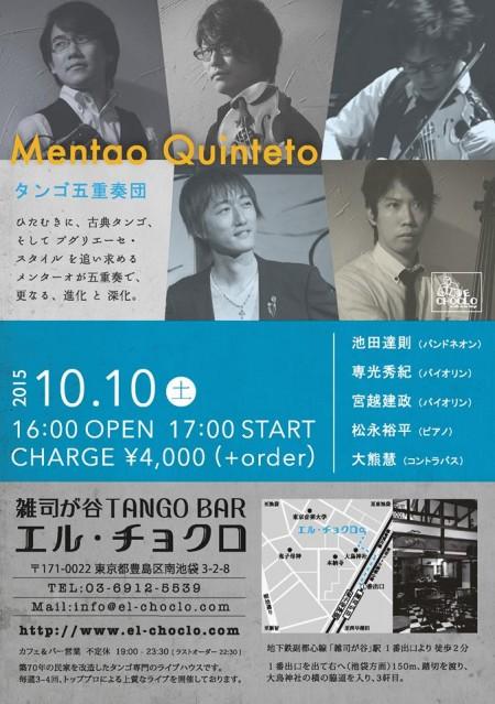 10.10Mentao Quinteto