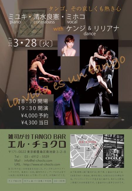 3.28 ミユキ&リリケン1.2mb