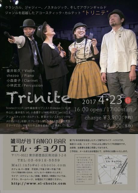 4.23 Trinite 1.1mb