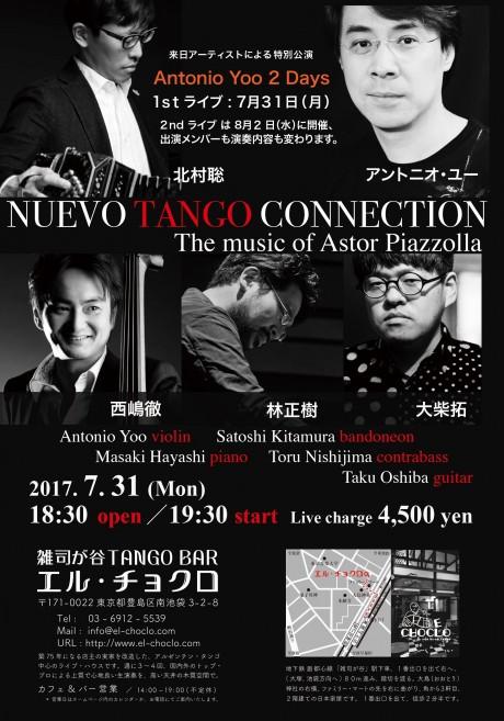 7.31 Nuebo Tango C 1.1mb
