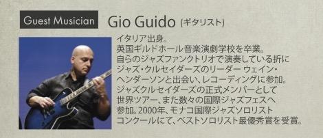 Gio Guido