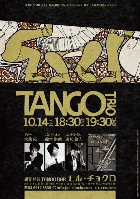 WEB_151014tangotrio_flyer