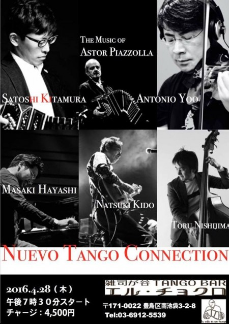 Nuevo Tango Connection 4.28.2016