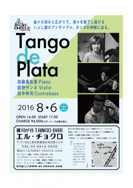 web8.6.16-Tango-de-Plata