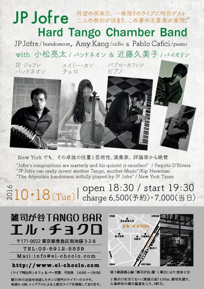 web-10-18-jpjofre