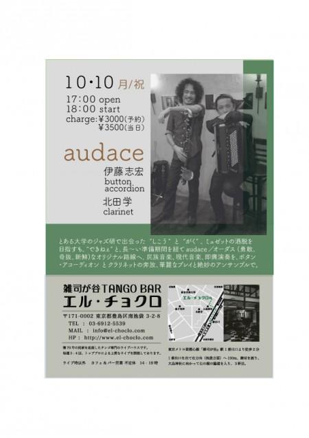 web-f10-10-audace