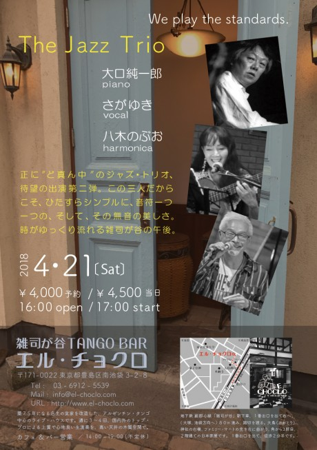 4.21 The Jazz Trio
