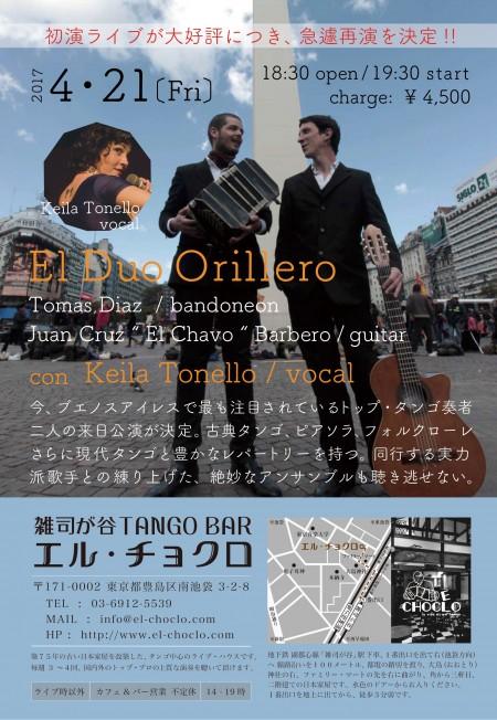 4.21 El Duo Orillero 1.3mb