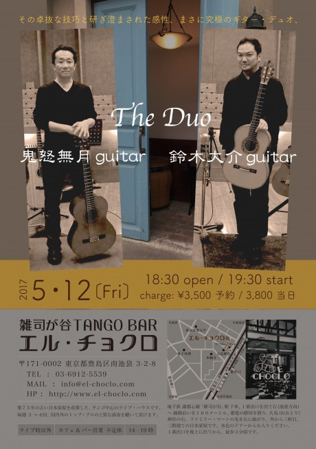 5.12 The Duo 1.1 mb