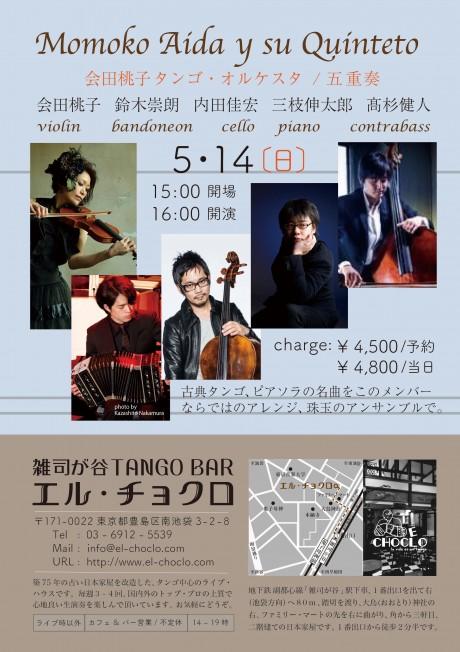 5.14 会田桃子Qteto 1.1mb