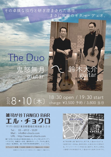8.10 The Duo.1.2mb のコピー