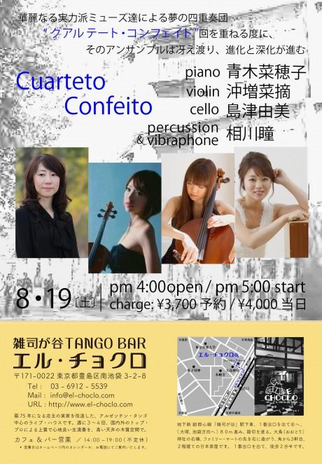 8.19 Cuarteto Confeito1.2mb