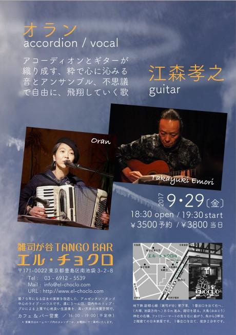 9.29 Oran江森 1.2mb