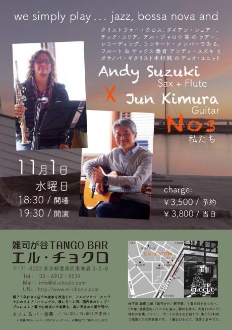 11.1 A.Suzuki & J. Kimurajpg