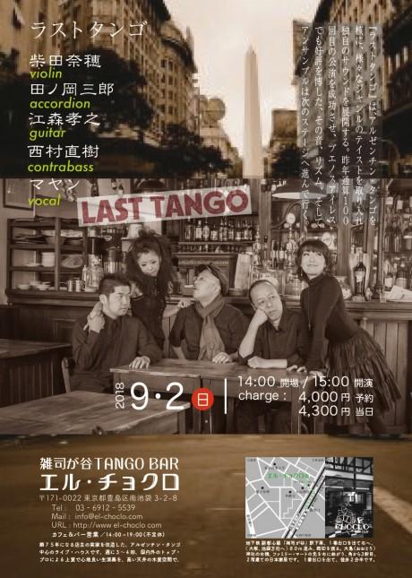 9.2 LAST Tango