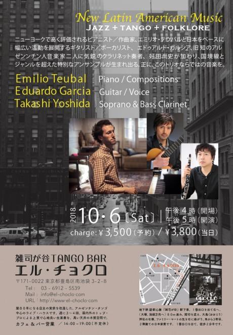 10.6 New Latin Trio