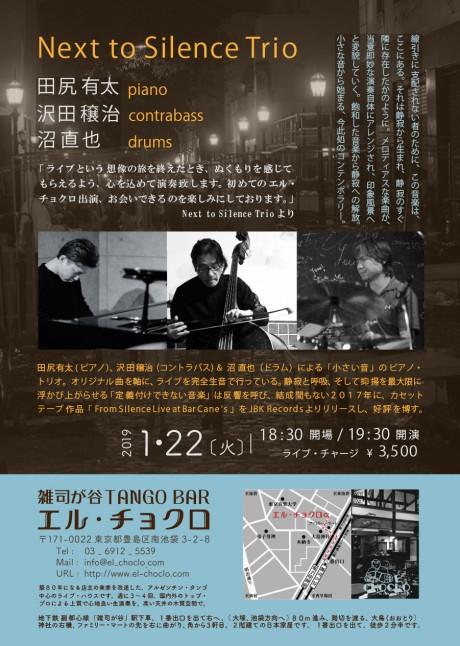1.22 NTS Trio