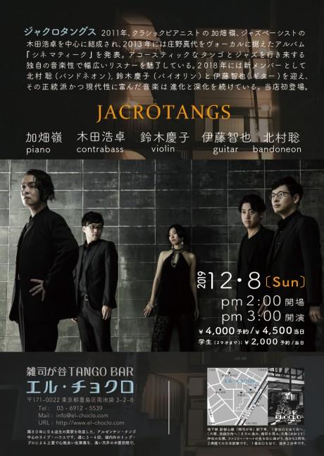 12.8 Jacrotangs