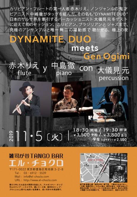 11.5 Dynamite Duo w.GO