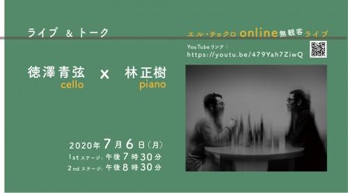 film QR 7.6 青弦x正樹