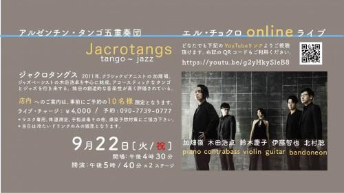 9.22 Jacrotangs