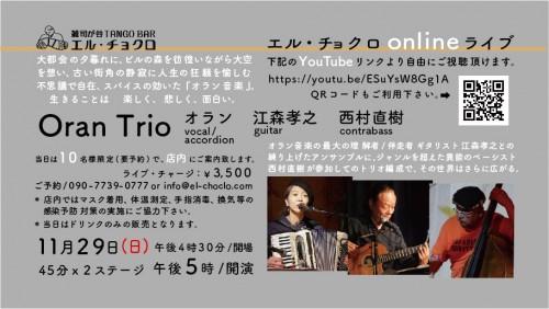 11.29 rvsd Oran Trio