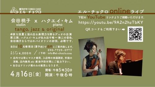 4.16 桃子ハクエイのコピー