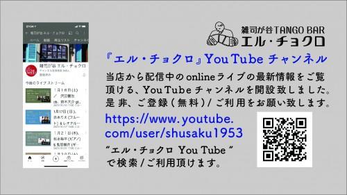 YTube Channel