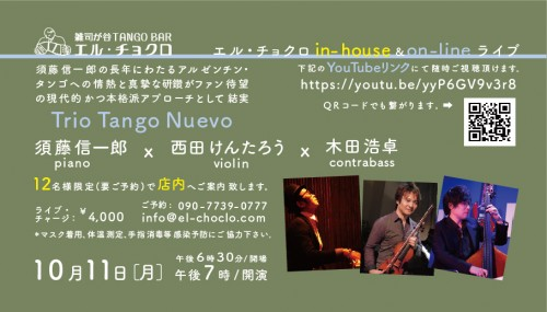 10.11 Trio Tango Nuevo
